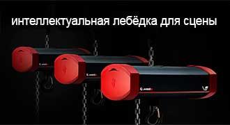 Электрическая цепная лебедка MODE V-6R
