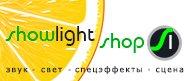 Звук, свет и спецэффекты для дискотек